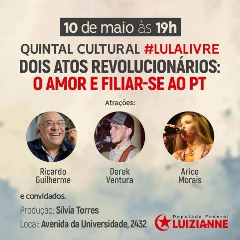 Quintal Cultural 1.jpeg
