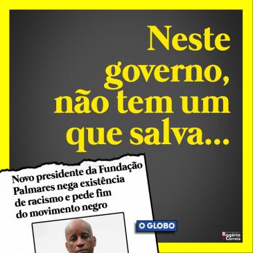 imagem_fundacao_palmares